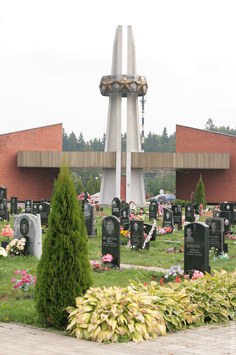 Картинка: files/images/izobrazheniya/Moskow/perepechinskoe_memorial.jpg