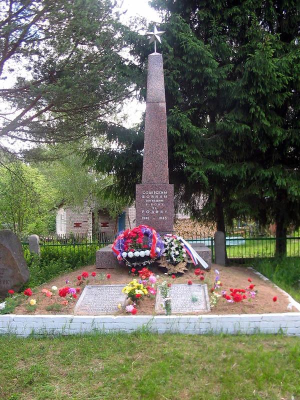 http://www.memory-tour.ru/files/images/izobrazheniya/Novgorodskaya_obl/4/26-1.jpg