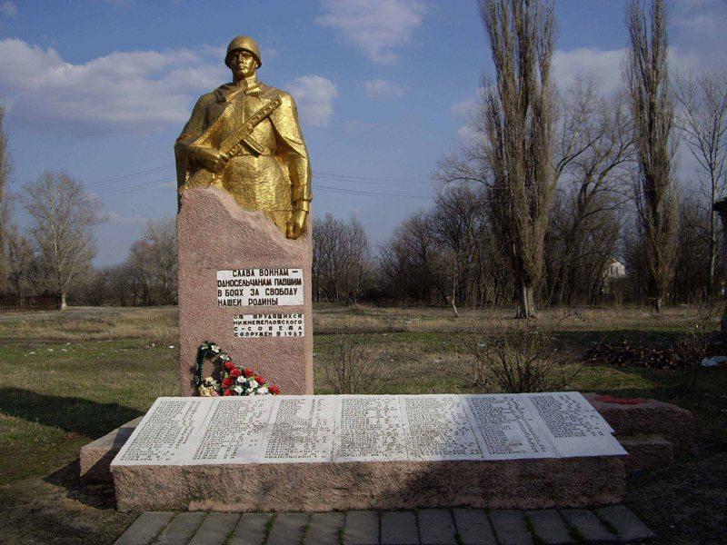 http://www.memory-tour.ru/files/images/izobrazheniya/Other/Urkaina/Luganskaya_obl/6/11.jpg