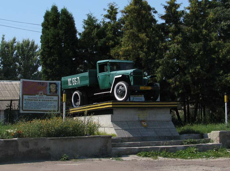http://www.memory-tour.ru/files/images/izobrazheniya/Other/Urkaina/Sumskaya_obl/8/_12.jpg