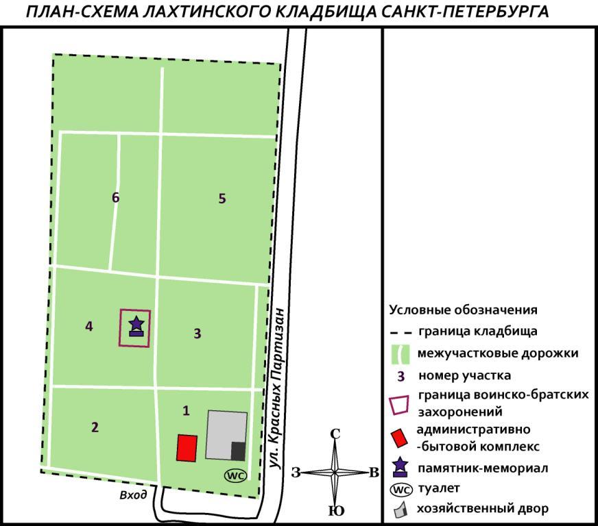 как добраться до кладбища пос.сокол саратов