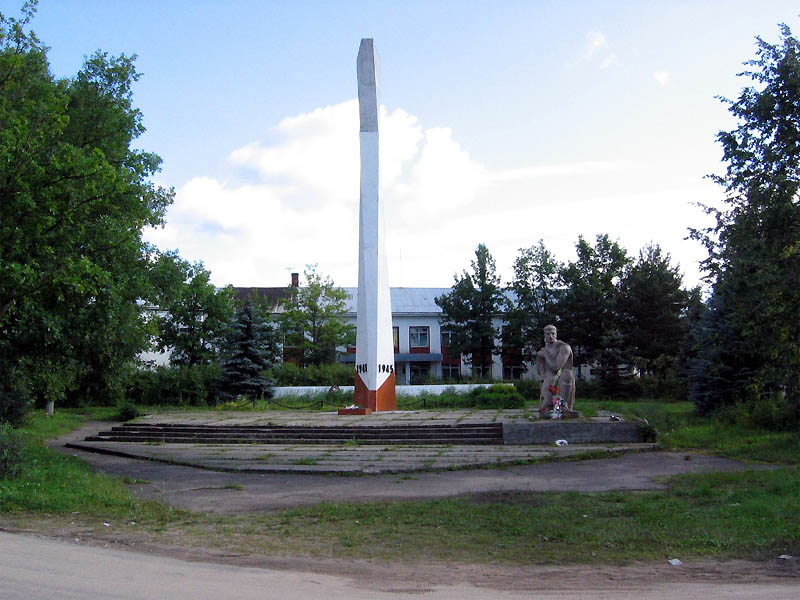 Мемориальный комплекс победы в городе зубцов