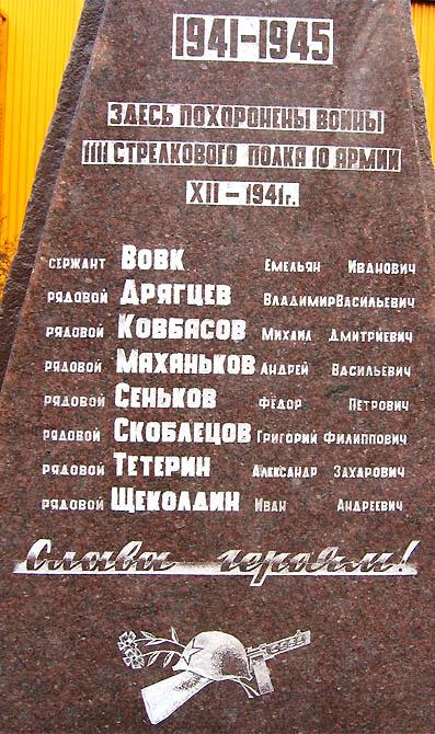 http://www.memory-tour.ru/files/images/izobrazheniya/Tulskaya_obl/3/1-2.jpg